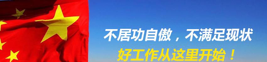 中汉基业(北京)建设工程有限公司招聘项目经理(土建/机电)_建筑英才网
