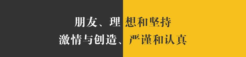 意初景观设计咨询(上海)有限公司招聘助理景观设计师_建筑英才网