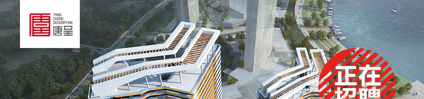 上海唐呈装饰工程有限公司招聘土建预算员_建筑英才网