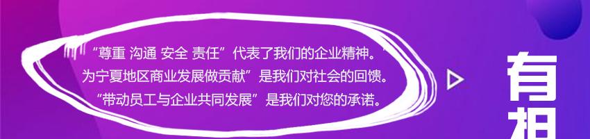 宁夏宇光能源实业有限公司招聘维修/机修工_化工英才网