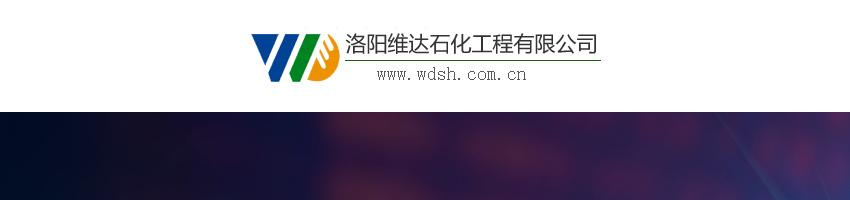 洛��S�_石化工程有限公司招聘工�工程��_化工英才�W