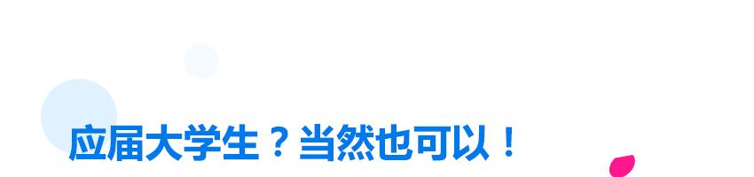 北京嘉禾嘉信装饰工程有限公司招聘室内设计师_建筑英才网