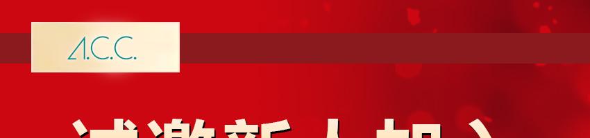 哈尔滨工业大学建筑设计研究院(北京)招聘建筑师_建筑英才网