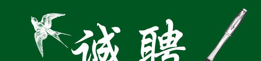 北京中色北方建筑设计院有限责任公司天津分公司招聘建筑工程师(设计部)_建筑英才网