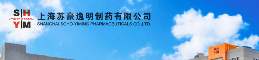 上海苏豪逸明制药有限公司招聘多肽纯化技术员_医药英才网