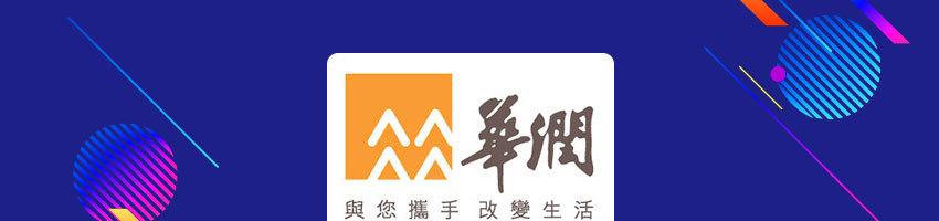 华润医药商业集团有限公司招聘药库保管拣选员_医药英才网