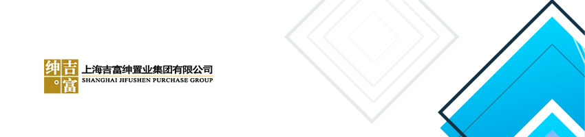 上海吉富绅置业集团有限公司招聘市政项目经理_建筑英才网