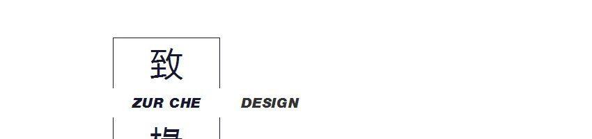 上海致椽建筑设计咨询有限公司招聘主创建筑设计师_建筑英才网
