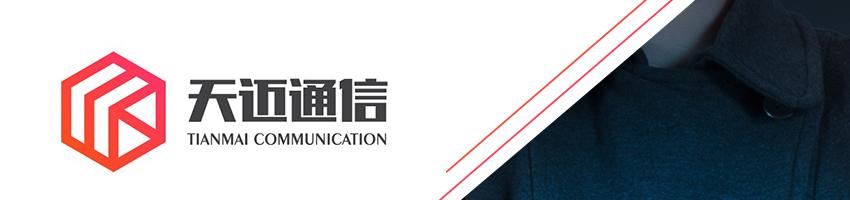 河南天迈通信工程设计有限公司招聘土建工程师_建筑英才网