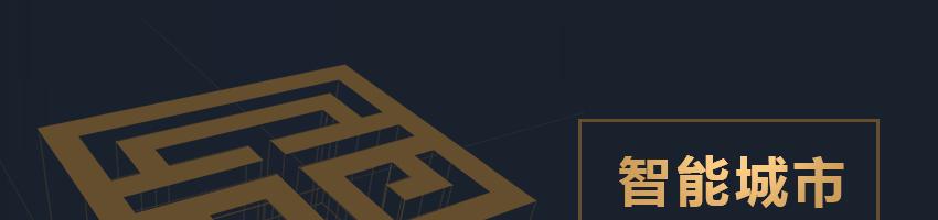 金恪建筑装饰工程有限公司招聘项目经理_葡京赌博网开户