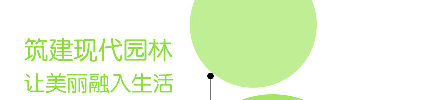天津市五方�@林工程有限公司招聘�A算�T_建筑英才�W