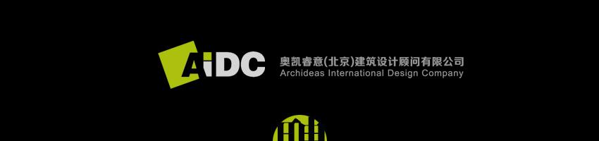 奥凯睿意(北京)建筑设计顾问有限公司(AIDC)招聘项目建筑师_建筑英才网