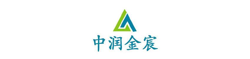 北京中润金宸建设工程有限公司招聘园林项目经理_建筑英才网