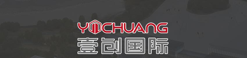 深圳壹�����H�O�股份有限公司招聘�o排水工程��_建筑英才�W