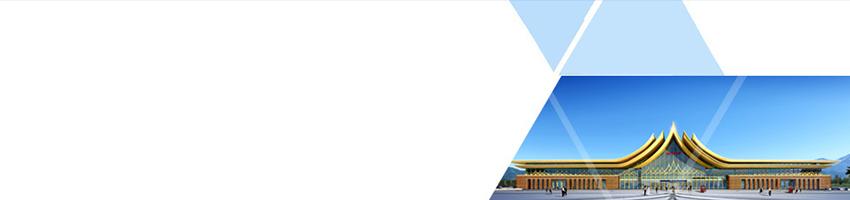 中铁第五勘察设计院集团有限公司建筑处招聘建筑师  项目负责人_建筑英才网
