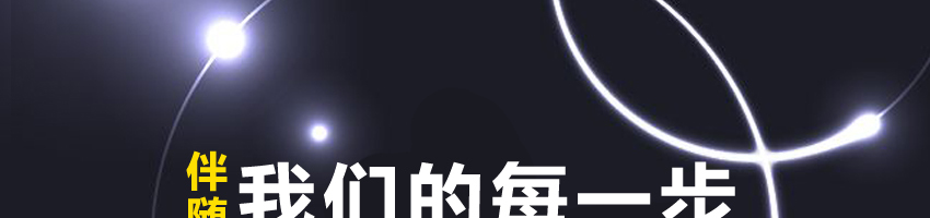 深圳华�N建筑设计有限公司招聘实习生_建筑英才网