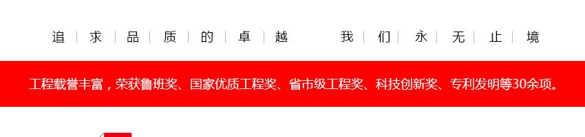 上海市建筑装璜工程团体有限公司幕墙分公司招聘幕墙项目经理(一级建造师)_建筑英才网