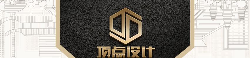 北京��c建筑�O�有限公司招聘��I��人_建筑英才�W