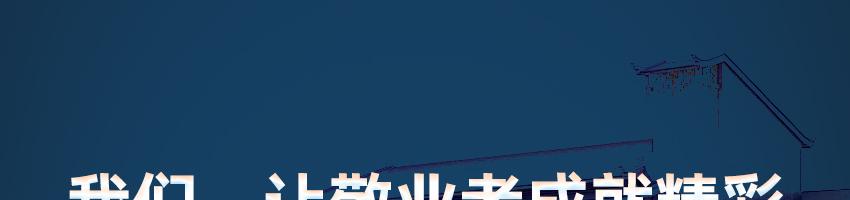 深圳建昌工程设计百佬汇娱乐官网招聘主创方案_建筑英才网