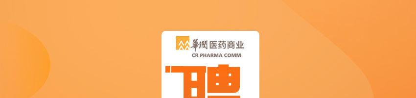 �A���t�商�I集�F有限公司招聘�t��N售_�t�英才�W