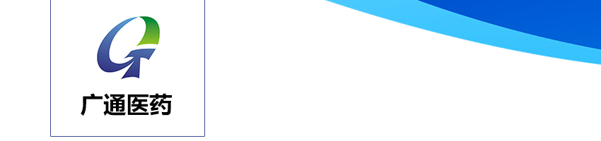 �V�|�V通�t�有限公司招聘OTC�K端代表_�t�英才�W
