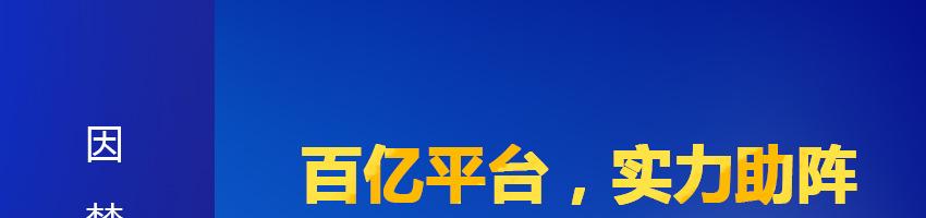 宁波科元精化有限公司在线看免费观看日本Av乙烯裂解装置在线看av员_无码av高清毛片在线看英才网