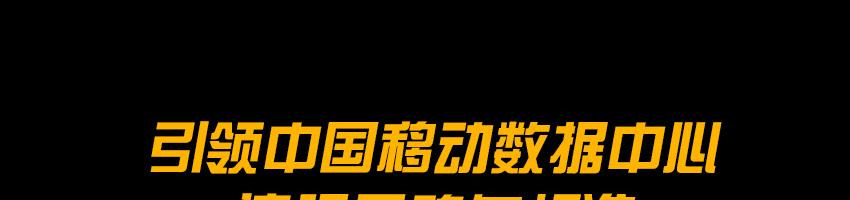 中城建(北京)建筑设计有限公司招聘电气设计师_建筑英才网