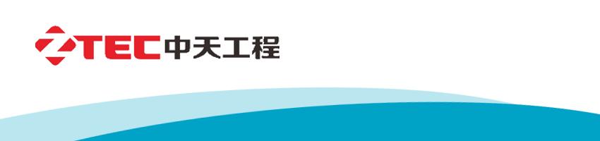 ��波中天工程有限公司招聘����I�O�工程��_化工英才�W