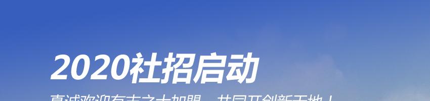 河南�S利石化有限公司招聘�I�N�I�战�理_化工英才�W