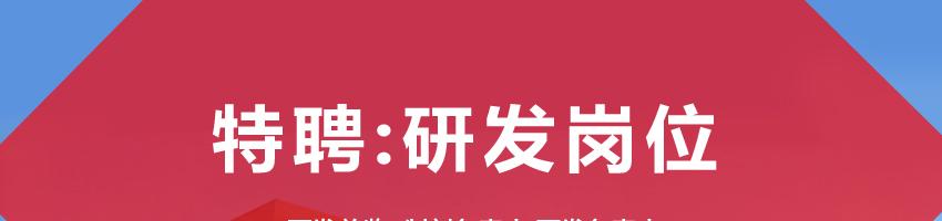 北京星昊医药股份千亿国际招聘分析项目负责人_医药英才网