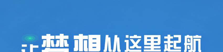 中海石油空�饣�工�a品(福建)有限公司招聘�C械工程��_化工英才�W