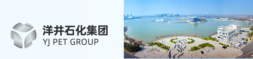 江苏洋井石化集团必威体育 betwaybetway必威官方网站安全工程师_建筑英才网