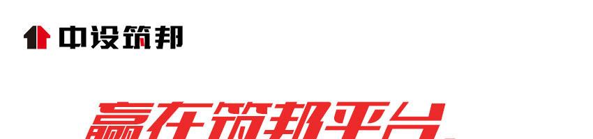 中�O筑邦(北京)建筑�O�研究院有限公司招聘�o排水工程��_建筑英才�W