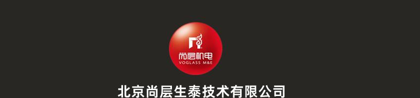北京尚层生泰技术有限公司招聘暖通设计工程师_建筑英才网