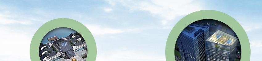 杭州市建筑设计研究院有限公司招聘主任建筑师/ 招募建筑设计团队_建筑英才网