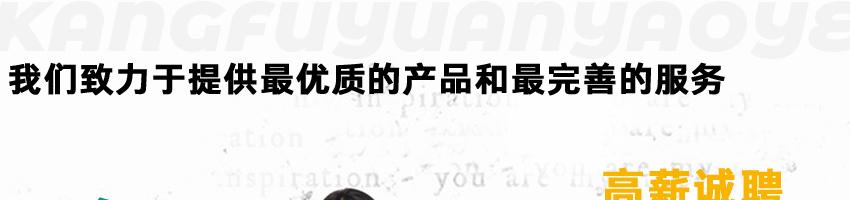 湖北康馥源��I有限公司招聘�W�g�理_�t�英才�W