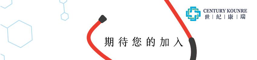 北京世�o康瑞�t院管理有限公司招聘外科�t生_�t�英才�W