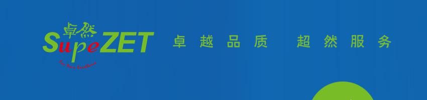 上海卓然工程技�g股份有限公司招聘注�曰�工工�工程��_化工英才�W