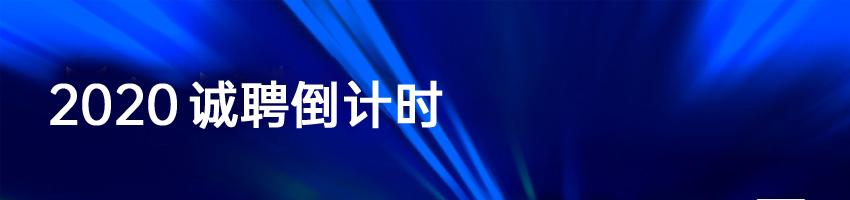 九江石化�O�工程有限公司南昌分公司招聘化工工��O���_化工英才�W