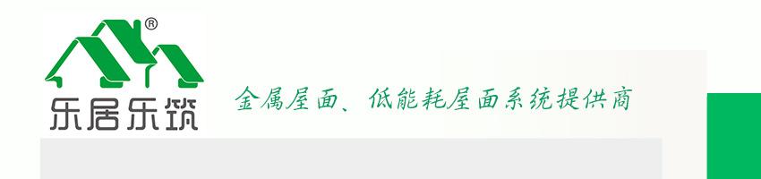 乐居乐筑(北京)新能源科技必威体育 betwaybetway必威官方网站区域销售经理_建筑英才网