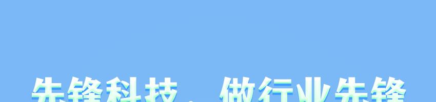 浙江先�h科技股份有限公司招聘�x器�x表工程��_化工英才�W