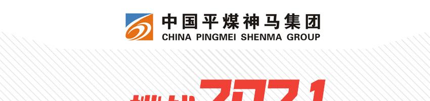 上海神�R工程塑料有限公司招聘�N售�理_化工英才�W