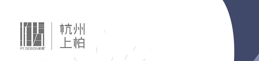 杭州上柏手机必威体育咨询必威体育 betwaybetway必威官方网站项目主创建筑师_建筑英才网