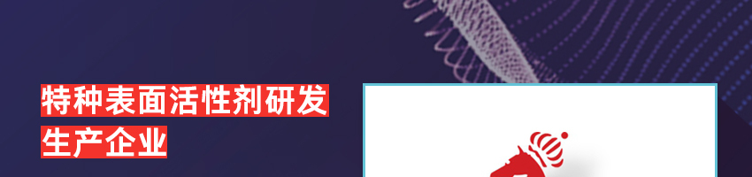 浙江皇�R科技股份有限公司招聘�N售工程��_化工英才�W