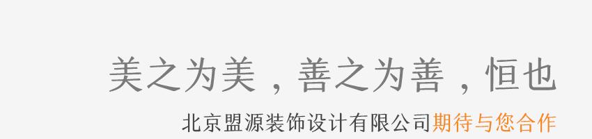北京盟源�b��O�有限公司招聘方案�O���_建筑英才�W
