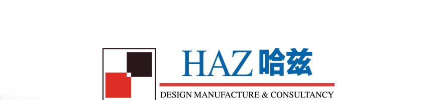 HAZ(北京)建筑科技有限公司招聘�N售支持_