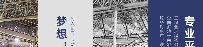 立信中德勤(北京)工程咨询必威体育 betway四川分公司betway必威官方网站铁路造价工程师_建筑英才网