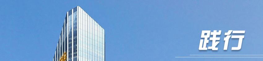 深圳市博辰设计咨询必威体育 betwaybetway必威官方网站结构工程师_建筑英才网