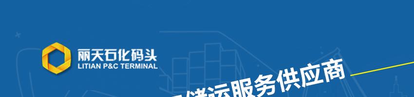 江�K��天石化�a�^有限公司招聘操作�T_
