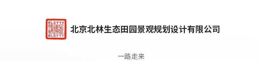 北京北林生�B田�@景�^����O�有限公司招聘�Y深�@林景�^�O���_